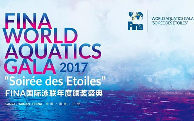 FINA国际泳联颁奖盛典,泳坛大咖齐聚德赢ac米兰|官方入口