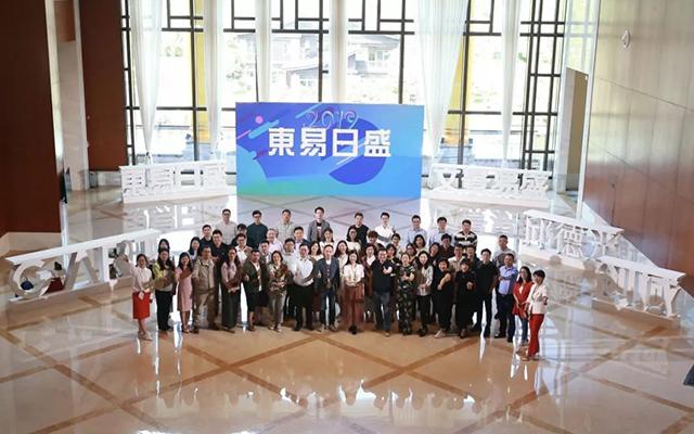 东易日盛2019生态圈企业年会