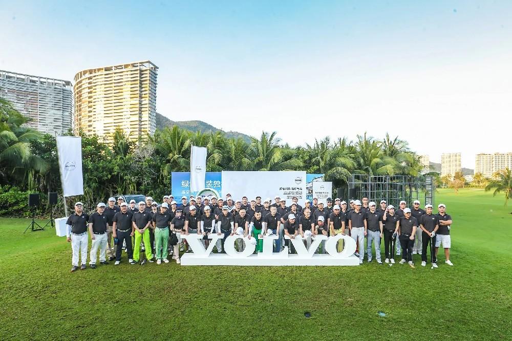 沃尔沃高尔夫国际总决赛