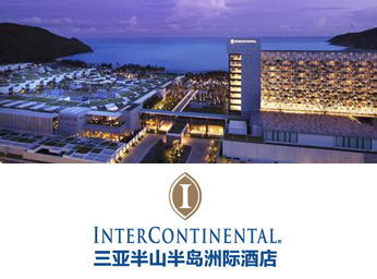 德赢ac米兰 官方入口大东海半山半岛洲际酒店